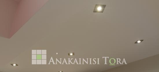 Ανακαινιση Θεσσαλονικη Οδος Ευζωνων - Ανακαίνιση Τώρα, Θεσσαλονίκη