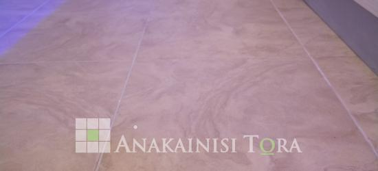 Ανακαινιση Θεσσαλονικη Οδος Πετρου Συνδικα - Ανακαίνιση Τώρα, Θεσσαλονίκη