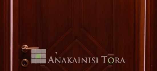 Ανακαινιση Θεσσαλονικη Οδος Καρακαση - Ανακαίνιση Τώρα, Θεσσαλονίκη