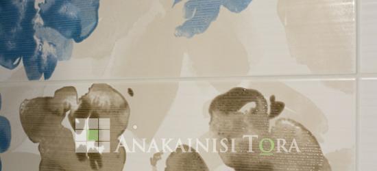 Ανακαινιση Θεσσαλονικη Κηφισια - Ανακαίνιση Τώρα, Θεσσαλονίκη