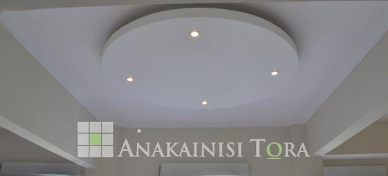 Ανακαινιση Θεσσαλονικη Οδος Βασ.Ολγας - Ανακαίνιση Τώρα, Θεσσαλονίκη