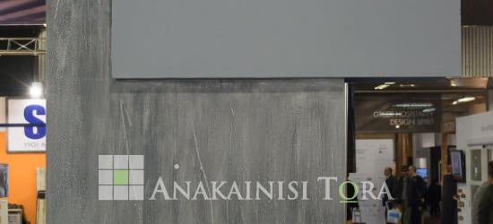 - Ανακαίνιση Τώρα, Θεσσαλονίκη