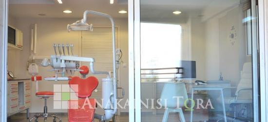 Ανακαινιση Θεσσαλονικη Οδοντιατρειο Κεντρο - Ανακαίνιση Τώρα, Θεσσαλονίκη