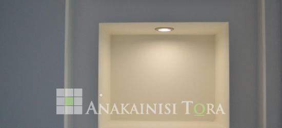 Ανακαινιση Θεσσαλονικη Νεα Παραλια - Ανακαίνιση Τώρα, Θεσσαλονίκη