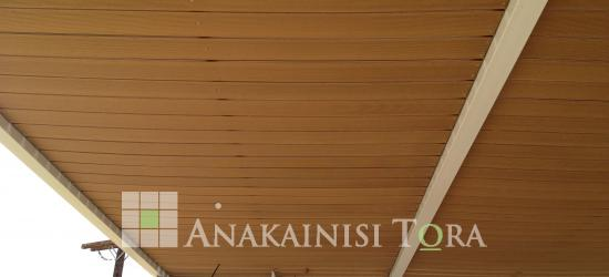 Ανακαινιση Ξενοδοχειου Χαλκιδικη - Ανακαίνιση Τώρα, Θεσσαλονίκη